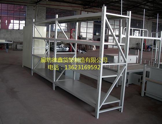 角钢货架规格